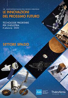 cover_innovazioni2020spazioSITO